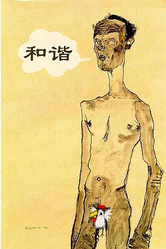 dressed-nude1